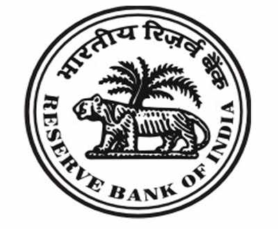 reserave bank of india